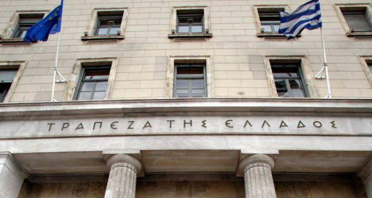 ΤτΕ: Επιτυχία της Ελλάδας ενάντια στο ξέπλυμα χρήματος