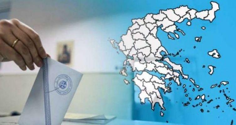 Επτά έδρες βγάζει η Εκλογική Περιφέρεια του Νομού Αιτωλοακαρνανίας