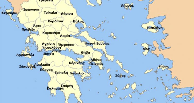 Αγρίνιο – Μεσολόγγι: Ο Νέος Χάρτης της Τριτοβάθμιας Εκπαίδευσης