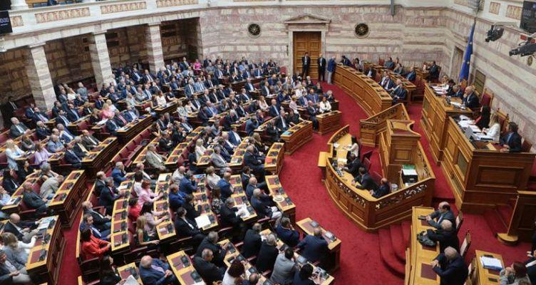 Βουλή: Τριήμερη «μάχη» με τις προγραμματικές δηλώσεις της κυβέρνησης για ψήφο εμπιστοσύνης