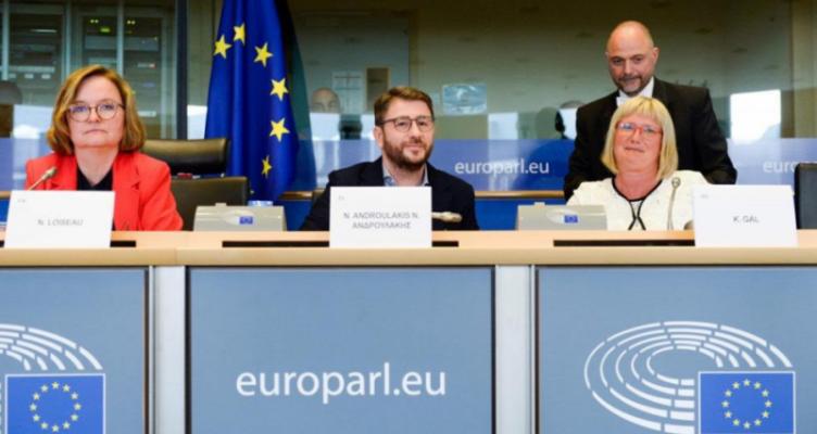 Ν. Ανδρουλάκης: Αντιπρόεδρος της Επιτροπής Άμυνας – Ασφάλειας του Ευρωπαϊκού Κοινοβουλίου
