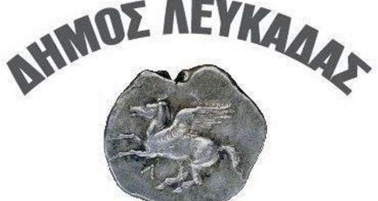 Δήμος Λευκάδας: Δημοπρατείται έργο για την βελτίωση αθλητικών εγκαταστάσεων