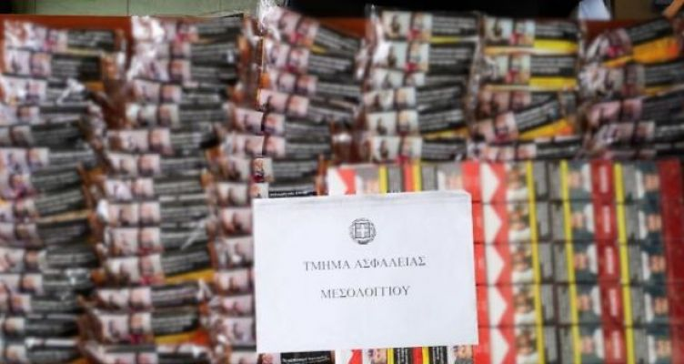 Συνελήφθη διακινητής λαθραίων καπνικών προϊόντων στο Μεσολόγγι