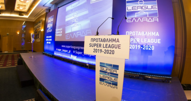 Super League 1: Ρεκόρ εισιτηρίων την 1η Αγωνιστική!