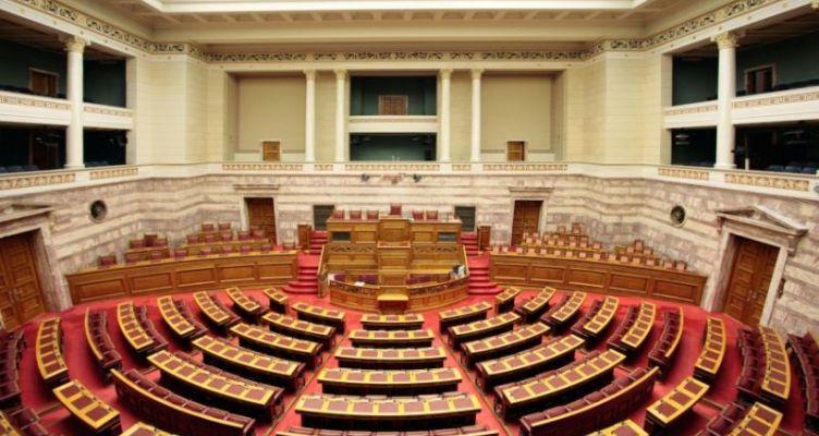 Ποιοι συμμετέχουν στην Κοινοβουλευτική Επιτροπή για την Αυτοδιοίκηση