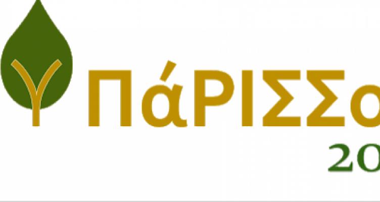 Αναλυτικά το πρόγραμμα εκδηλώσεων του Πολιτιστικού Συλλόγου της Κυπάρισσου