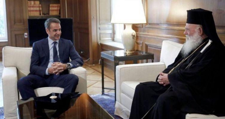 Με τον Αρχιεπίσκοπο Ιερώνυμο συναντήθηκε ο Κυριάκος Μητσοτάκης (Φωτό)