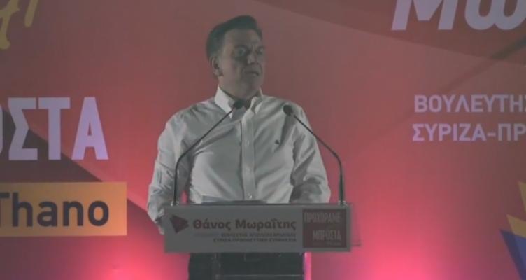 Θάνος Μωραΐτης: «Η Ν.Δ. κυβερνά για τους λίγους και ισχυρούς» (Βίντεο)