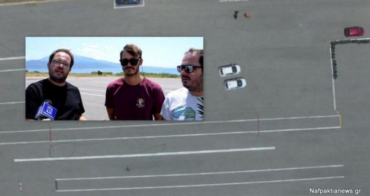 Νέος χώρος εξετάσεων για διπλώματα οδήγησης στην Ναύπακτο (Βίντεο)