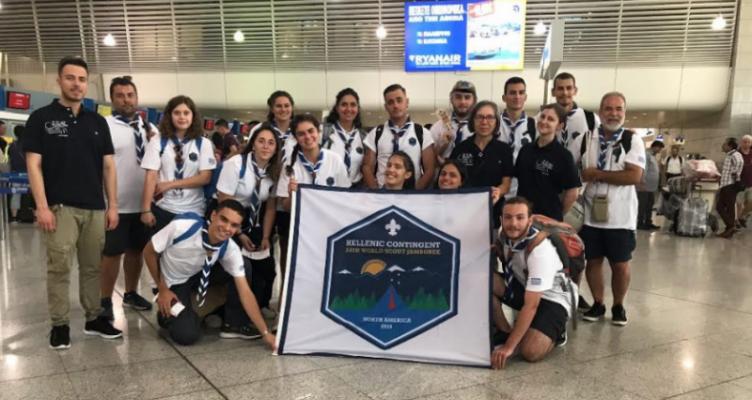 Ι.Ο.ΑΣ. «Πάνος Μυλωνάς»: Εκπαίδευση νέων του κόσμου με την υποστήριξη της FIA