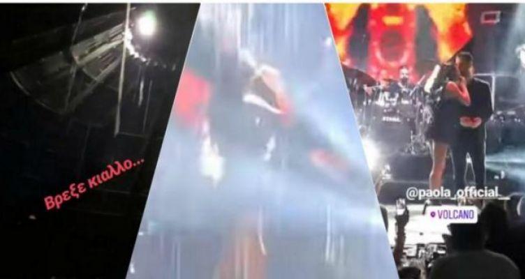 Αχαΐα: Η στιγμή που τραγουδά η Πάολα υπό βροχή – 1.000 άτομα εγκλωβίστηκαν! (Βίντεο)