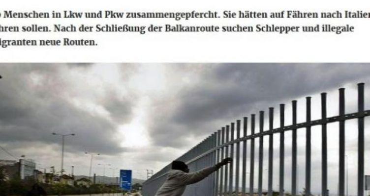 «Πάτρα και Ηγουμενίτσα οι νέοι κόμβοι παράνομης μετανάστευσης»