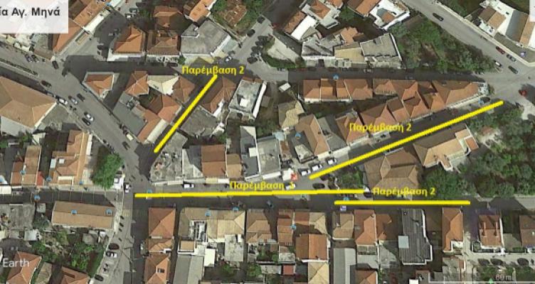 Δήμος Λευκάδας: Υπογραφή σύμβασης για την Αστική Ανάπλαση περιοχής Αγ. Μηνά