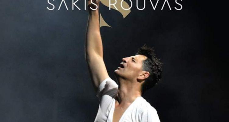 Ο Σάκης Ρουβάς live στην Αμφιλοχία την Τετάρτη 7 Αυγούστου 2019