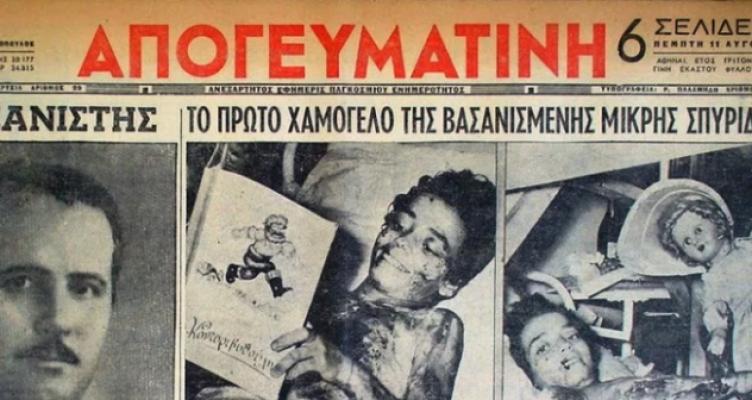 Η ιστορία της 14χρονης Αγρινιώτισσας που πήγε Αθήνα και την «σιδέρωσαν» τα αφεντικά της