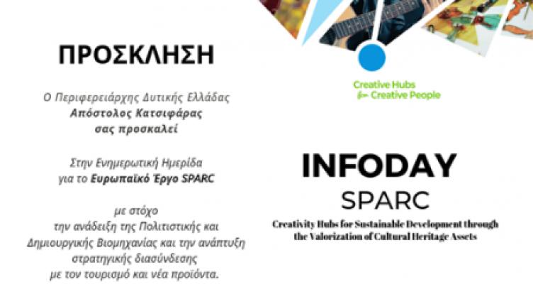 Καρναβάλι Πάτρας και Θέατρο Σκιών αναδεικνύονται μέσω του Ευρωπαϊκού έργου SPARC
