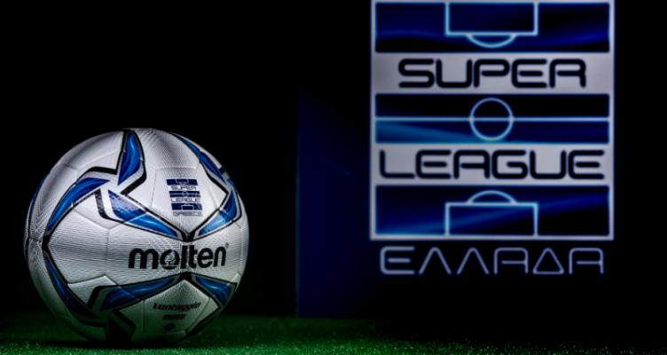 «Αρχίζει 6-7 Ιουνίου με παιχνίδια κάθε τρεις μέρες η Super League 1»
