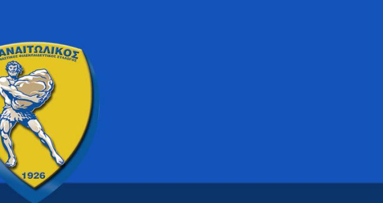 SL1 – Παναιτωλικός: Πρόστιμο 2.000 ευρώ για την 12η αγωνιστική