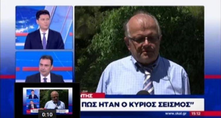 Σεισμός στην Αθήνα: Ο Τσελέντης μιλούσε και το στούντιο έτρεμε (Βίντεο)