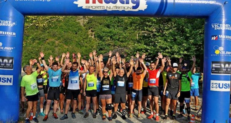 2nd Vidra's Trail: Με μεγάλη επιτυχία ο αγώνας ορεινού τρεξίματος