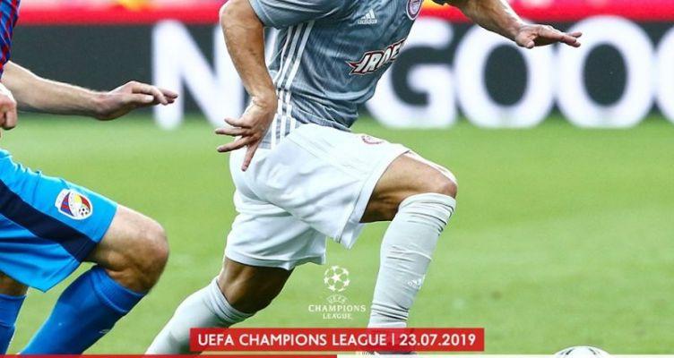 Προκριματικά UCL – Ολυμπιακός: Ισόπαλος (0-0) με τη Βικτόρια Πλζεν στην Τσεχία