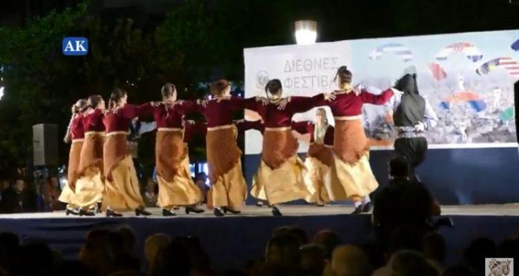 Αγρίνιο: Διεθνές Φεστιβάλ Παραδοσιακών Χορών 2019 (Βίντεο)