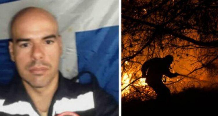 Εύβοια: Συγκλονίζει ο εγκαυματίας πυροσβέστης – «Μας κύκλωσε η φωτιά»