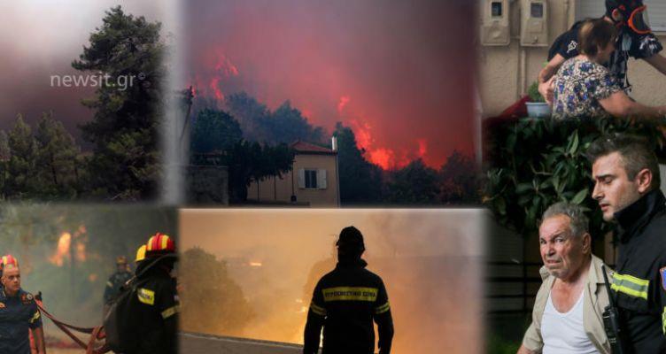 Εύβοια: Σε κατάσταση έκτακτης ανάγκης – Αδυσώπητες οι φλόγες – Εκκενώνεται και 4ο χωριό