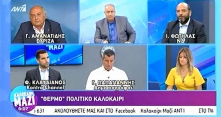 Ιάσονας Φωτήλας: «Η Ελλάδα ανακτά την αξιοπιστία της» (Βίντεο)
