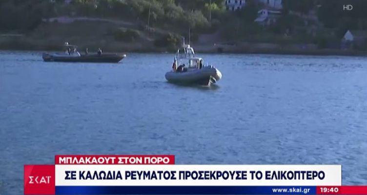 Ιδιωτικό ελικόπτερο κατέπεσε – Νεκροί όλοι οι επιβαίνοντες (Βίντεο)