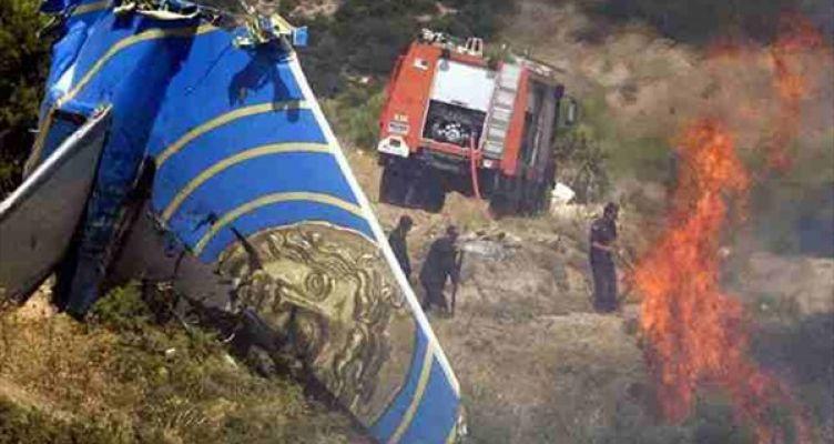 Ντοκουμέντο: Οι τελευταίες στιγμές πριν την πρόσκρουση του αεροπλάνου της Helios (Βίντεο)