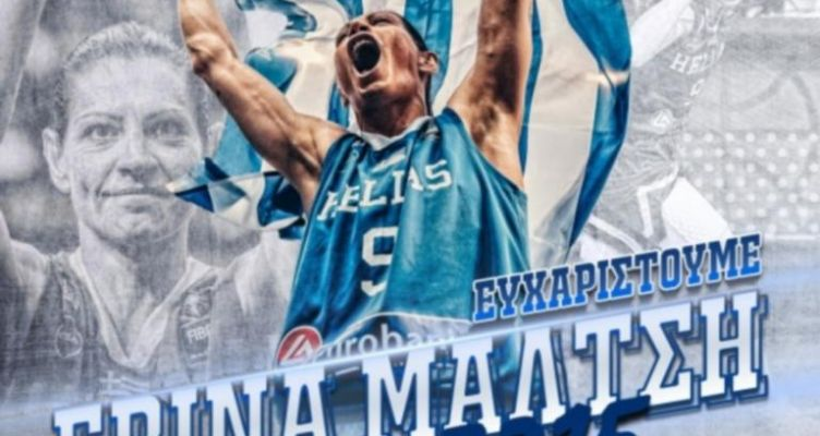 Θρυλικό «αντίο» από την Εθνική Ελλάδας! – Ανακοίνωσε το τέλος η Μάλτση (Βίντεο)