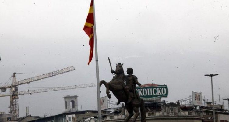 Βόρεια Μακεδονία: Τοποθετήθηκε πινακίδα ότι ο Μέγας Αλέξανδρος είναι Έλληνας