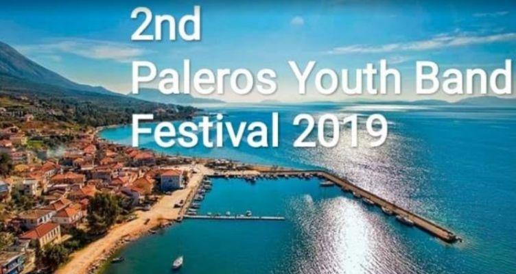 Την Δευτέρα στο Λιμάνι της Παλαίρου το 2nd Paleros Youth Band Festival
