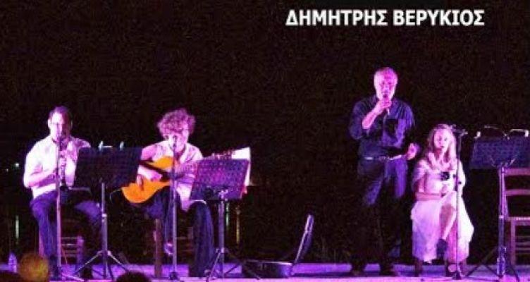 Κάστρο Βόνιτσας: Μουσικοποιητική παράσταση «Πανσέληνος… στην απλωσιά της Αγάπης»