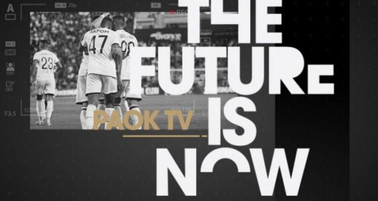 Έκτακτη είδηση: Από το PAOK TV το Π.Α.Ο.Κ. – Παναιτωλικός