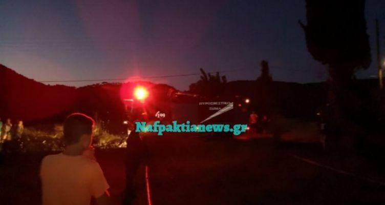 Ακόμη μια πυρκαγιά στο Τρίκορφο Ναυπακτίας (Βίντεο)