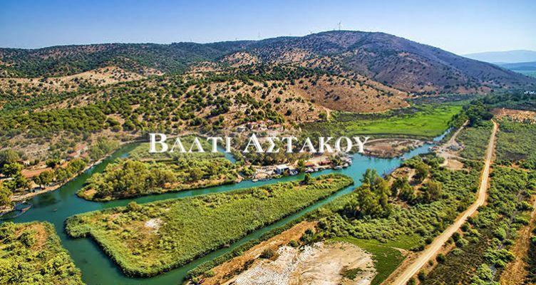 Βαλτί Αστακού: Ένα μοναδικό αφιέρωμα του Ανδρέα Κουτσοθανάση (Βίντεο)