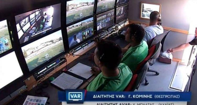 SL1: Παραγγελία στα μπουθ του VAR – Γήπεδο Παναιτωλικού: Ό,τι ψητό υπάρχει