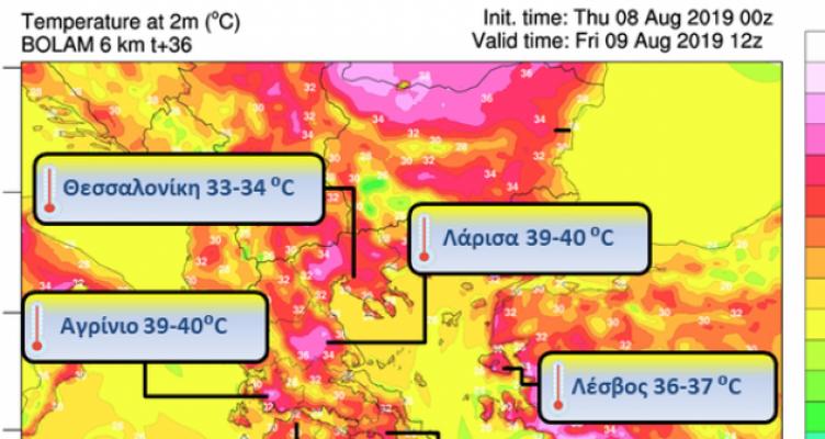 Αγρίνιο: Στα ύψη η θερμοκρασία –  Μεγάλος ο κίνδυνος πυρκαγιάς