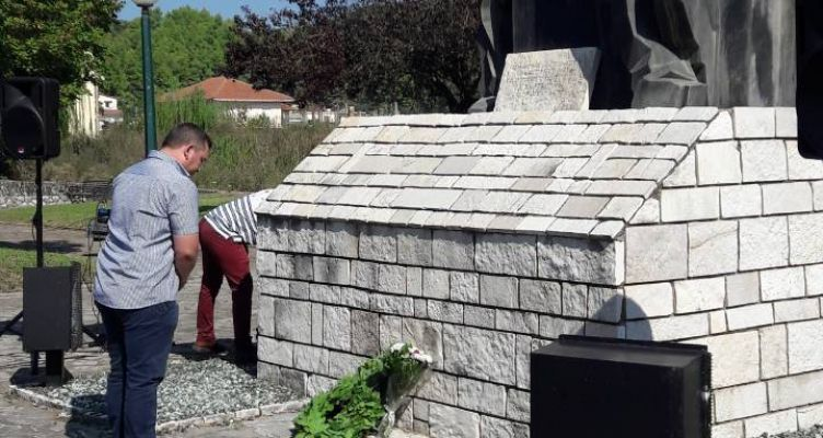 Δήμος Αγρινίου: Ετήσιο Μνημόσυνο στον Μήτσο Βλάχο