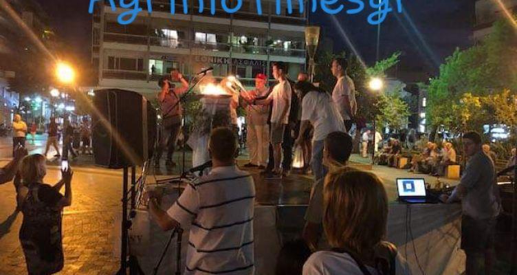 Στο Αγρίνιο η «Φλόγα της Αγάπης»!(Φωτό)