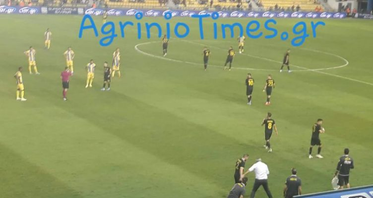 SL1 – Τέλος παιχνιδιού: Παναιτωλικός (0-1) Α.Ε.Κ.