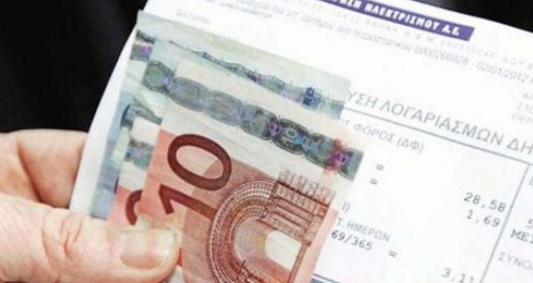 Τι αλλάζει στις χρεώσεις της Δ.Ε.Η.