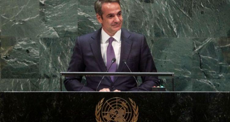 Ομιλία του Κ. Μητσοτάκη στην 74η Γενική Συνέλευση των Ηνωμένων Εθνών