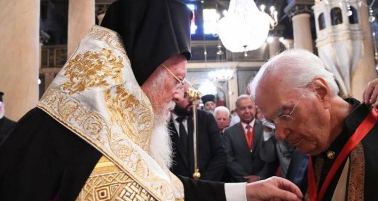 O Οικουμενικός Πατριάρχης τίμησε τον Ομοτ. Καθηγητή Χρήστο Γιανναρά