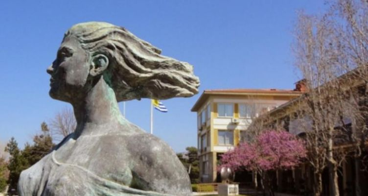 Πανεπιστήμιο Πατρών: Δωρεάν μεταπτυχιακά προγράμματα