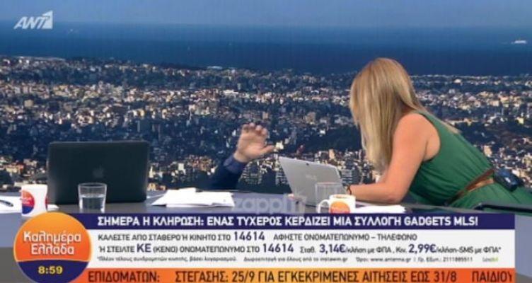 Γιώργος Παπαδάκης: Σοκαριστική πτώση από την καρέκλα! (Βίντεο)