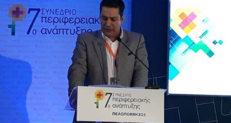 Παρέμβαση Δημάρχου Αγρινίου στο 7ο Συνέδριο Περιφερειακής Ανάπτυξης