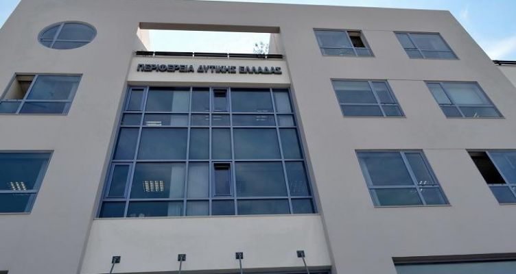 Ενεργοποιείται ο Ανοικτός Καταπιστευτικός Λογαριασμός για τρεις δράσεις του ΠΕΠ «Δυτική Ελλάδα 2014-2020»